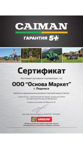 Сертификат дилера Caiman