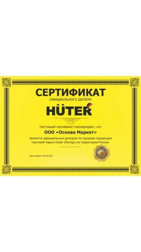 Сертификат дилера Huter