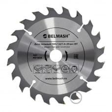 Диск пильный BELMASH 160×1,6/1,4×20/16 20Т