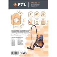 Мешок-пылесборник FTL DB 40