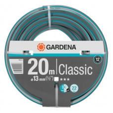 Садовый поливочный шланг Gardena Classic 13 мм (1/2)