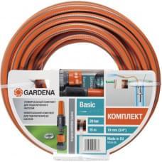 Шланг для подключения к вибрационному насосу Gardena