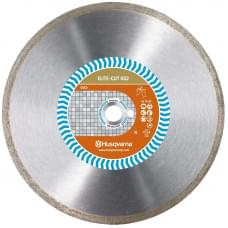 Диск алмазный Husqvarna ELITE-CUT GS2 (GS2S) 200-25.4