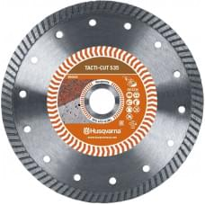 Диск алмазный Husqvarna Tacti-Cut S35 230-22.2