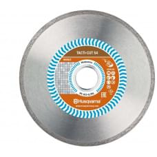 Диск алмазный Husqvarna Tacti-Cut S4 125-22.2