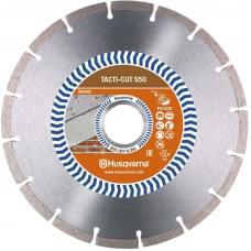 Диск алмазный Husqvarna Tacti-Cut S50 230-22.2