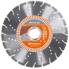 Диск алмазный Husqvarna VARI-CUT S35 125-22.2