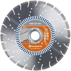 Диск алмазный Husqvarna VARI-CUT S50 125-22.2