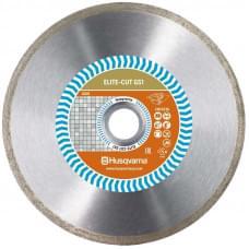 Диск алмазный Husqvarna ELITE-CUT GS1 180-25.4