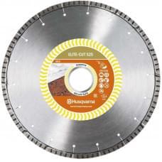 Диск алмазный Husqvarna ELITE-CUT S25 115-22.2