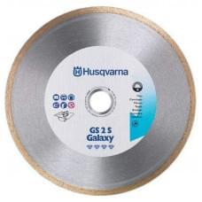 Диск алмазный Husqvarna GS1 180-25.4