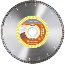 Диск алмазный Husqvarna VARI-CUT S25 230-22.2