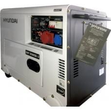 Электростанция дизельная с воздушным охлаждением HYUNDAI DHY 8500SE-3 в кожухе
