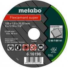 Диск отрезной Metabo по керамике (125x1,0)