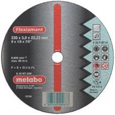 Диск отрезной Metabo по нержавеющей стали (125х22,2мм)