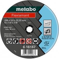 Диск отрезной Metabo по нержавеющей стали (125x2,5)