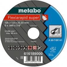 Диск отрезной Metabo по стали (125x1,0)