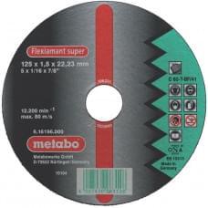 Диск отрезной Metabo по керамике (115x1,0)