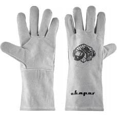 Перчатки защитные Сварог КС-110