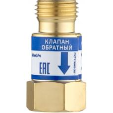 Вход инструмента Сварог КО-К
